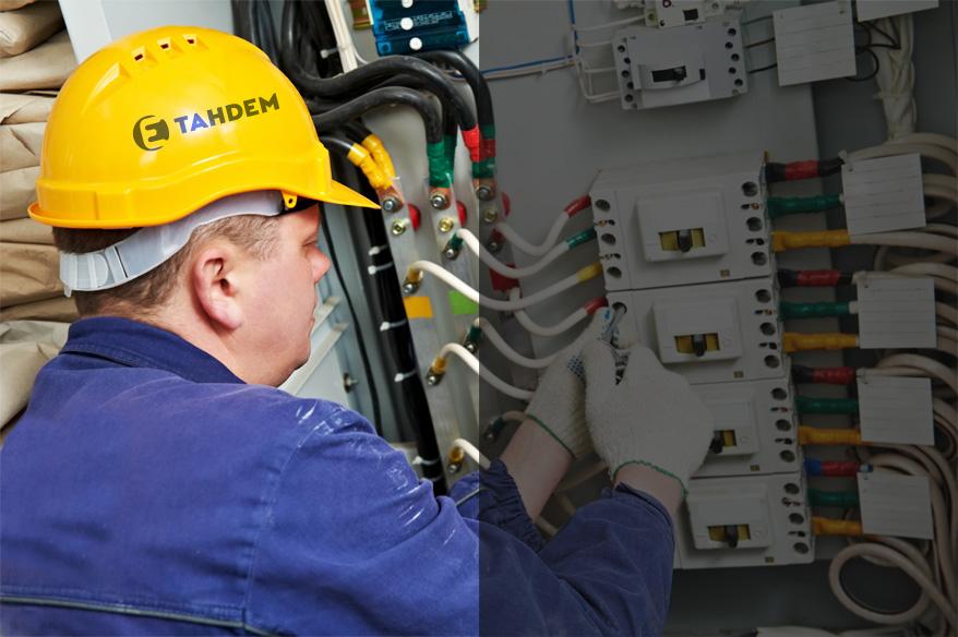 Киев электромонтажные работы любой сложности. Ирпень, Буча, лицензия
